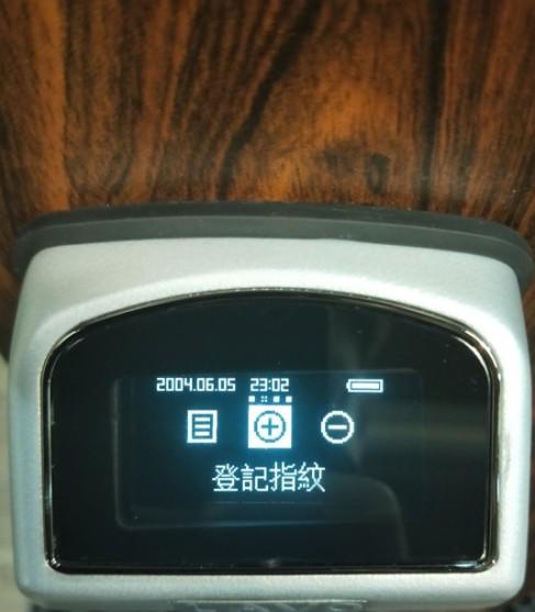 LAVO電子鎖 繁體中文1