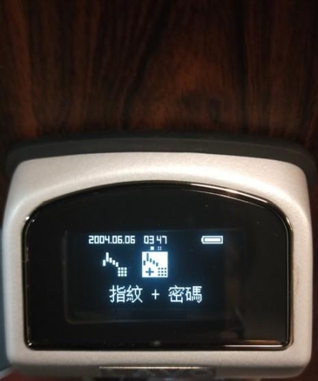 LAVO電子鎖 繁體中文2